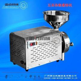 五谷杂粮磨粉机干磨机家用超细打粉机中药材商用 电动