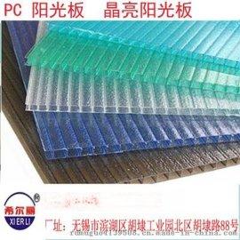 邢台供应保温隔热中空阳光板 温室大棚专用PC中空板
