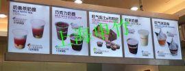 【上海导光板超薄灯箱】|奶茶灯箱价格|申竹LED灯箱加工厂家