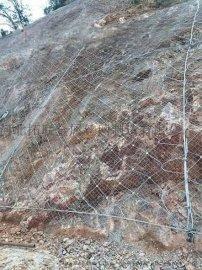 山体护坡网sns柔性边坡防护网厂家