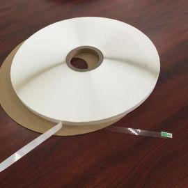 直供6mm破壞性膠帶,快遞袋專用膠條,密封袋專用膠條