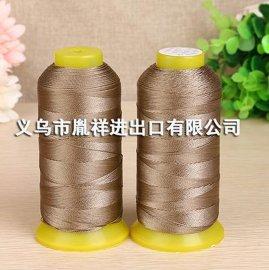 箱包皮具缝纫线定制,高强度涤纶高强线批发