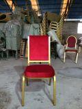 厂家直销宴会椅、铝椅、铁椅