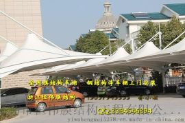 陕西公交车停车棚搭建、铜川小区自行车棚造价