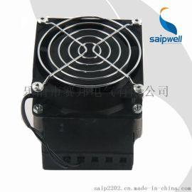 【厂家直销】HVL031-100W电阻加热器 风机加热器 铝合金加热器