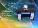 fpc柔性線路板自動打孔機 恆勝自動衝孔機