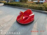 广场儿童电动车,可移动游乐设备,飞碟碰碰车双人款
