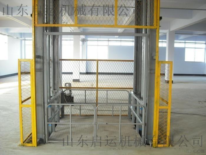 啓運機械  直銷大連  液壓升降貨梯 sj 大噸位升降平臺  導軌式貨梯 30噸貨梯