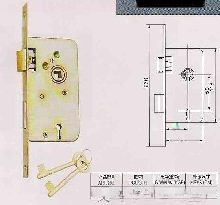 南美專用鎖體-定製規格 鎖 鎖體 執手鎖 門鎖