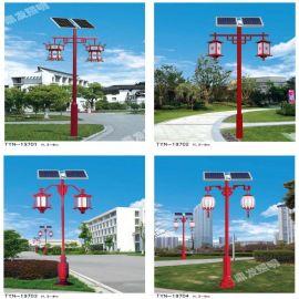 太阳能庭院路灯户外景观灯高杆草坪灯