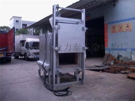 东莞金力泰热处理工业电炉厂家 950°轨道式退火炉