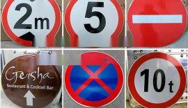 专业厂家生产交通安全标志牌 停车场出入口指示标志牌