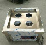 50型商用電熱煮麪爐節能湯麪爐