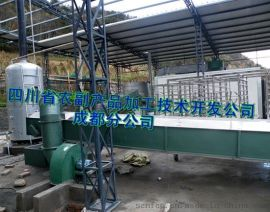 骨粉生产线,牛骨粉设备,鸡骨粉设备