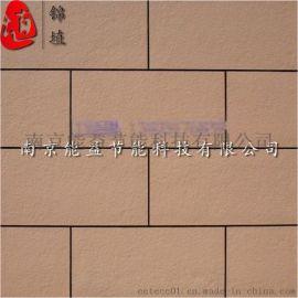 安徽錦埴柔性面磚軟瓷廠家 237*57軟瓷磚劈開磚