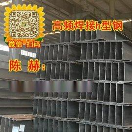 天津恒达通高频焊接h型钢厂家 在客户中有很高信誉
