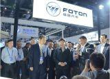 2017北京新能源汽車展