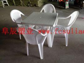 【廠家直銷】白色方形塑料桌椅可插傘