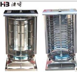 电热烤肉机