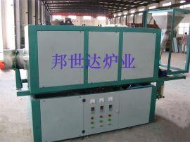 活性碳活化管式炉