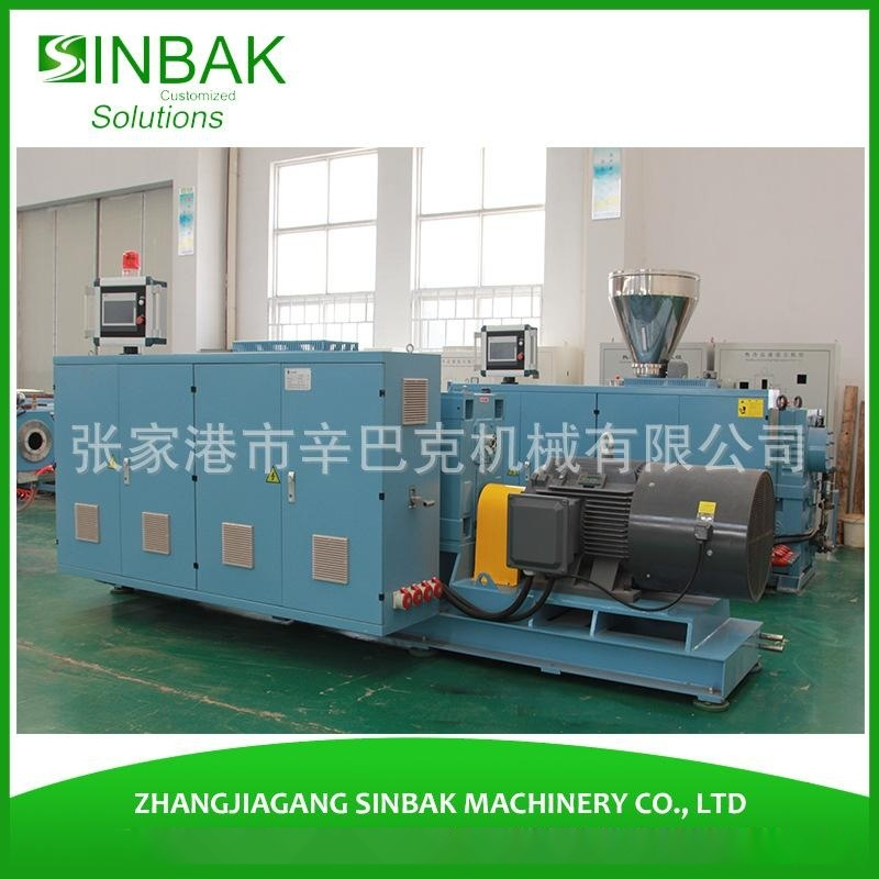 PVC管材挤出生产线,管材生产线,pvc型材挤出机,管材设备
