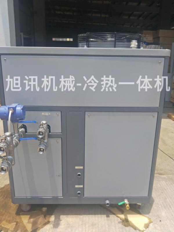 苏州昆山冷热一体机冷油机精确控温厂家定制