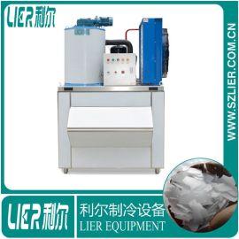 利尔商用片冰机1000公斤 **海鲜保鲜日产1吨片冰制冰机