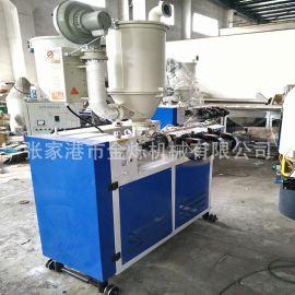 供应PE塑料挤出机PP单螺杆挤出机 PVC塑料挤出生产线单螺杆挤出机