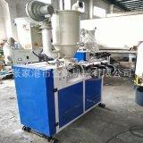供應PE塑料擠出機PP單螺桿擠出機 PVC塑料擠出生產線單螺桿擠出機