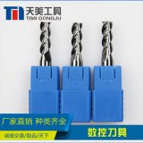 廠家直銷 硬質合金刀具 四刃鋁用銑刀 鎢鋼銑刀 支持非標定製