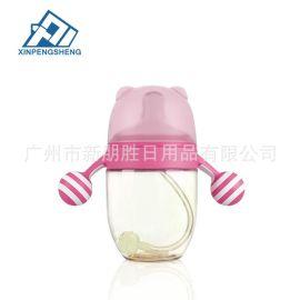 新生儿PPSU奶瓶贴牌 PPSU  奶瓶 PPSU奶瓶OEM 宽口PPSU奶瓶