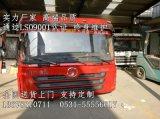 湖南 批發陝汽德龍F2000高頂駕駛室總成 圖片價格廠家直銷