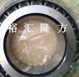 實拍 BT1-0808(32217) 圓錐滾子軸承 VKHB2678MY / 32217