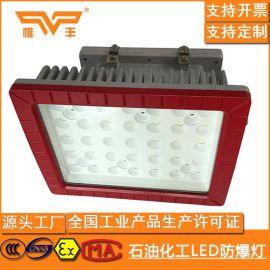 加油站led防爆弯杆灯LED壁装式防爆灯法兰式护栏式防爆灯
