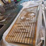 不鏽鋼拉絲鈦金屏風定製佛山利創加工廠家不鏽鋼歐式花格屏風隔斷