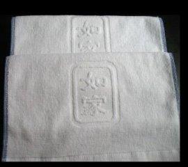 酒店宾馆全棉染色/提标毛巾
