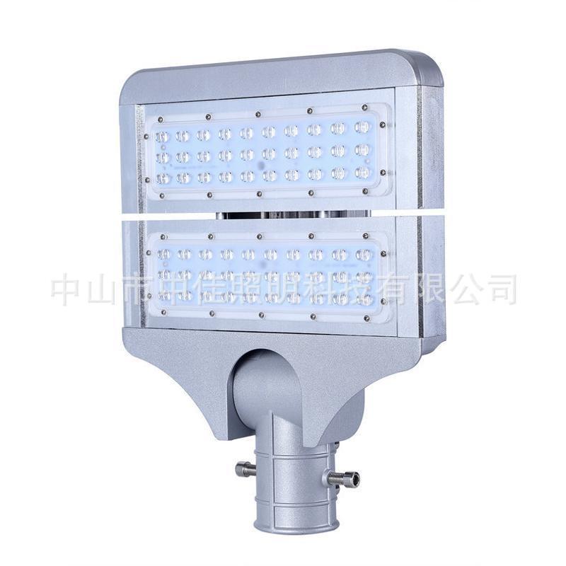 led模組燈頭可調節路燈100W150W200W戶外道路小區廣場工程路燈頭