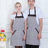 廚師工作服掛脖圍裙西餐廳咖啡廳甜品披薩店工裝圍裙