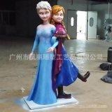 玻璃鋼時尚公仔 玻璃鋼雕塑工藝品冰雪奇緣 廠家供應