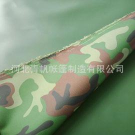 防水篷布厂家供应大花迷彩 数码迷彩布单面防水篷布河北厂家供应