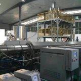 苏州金韦尔二氧化碳发泡XPS板生产线