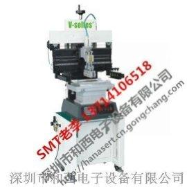 SMT老李自动印刷机