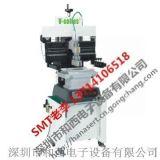 SMT老李自動印刷機