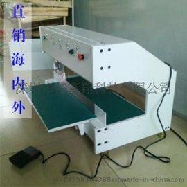 PCBA板走板式分板机 V-CUT分板机 深圳厂家 灯条铝基板分板机