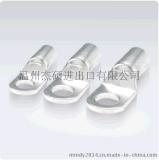 SC(JGK)(JGA)引进铜线接线端子/铜端子/铜鼻子