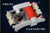 長島動力一次成型水電開槽機第九代水電開槽機是你工作中的貼心小幫手