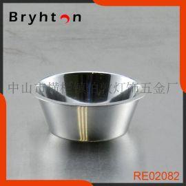 【伯敦】  铝制2寸直插反射罩_RE02082
