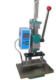 毅德勤:手压烙印机YD-104机器规格:200×300×500mm