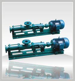 污泥螺杆泵厂家 上海赫元螺杆泵厂