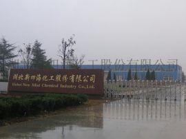 供应表面活性剂生产厂家